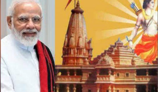 राम मंदिराच्या ह्रद्यस्पर्शी भूमिपूजनानंतर पुरोगाम्यांची चाल, म्हणे अयोध्येत बाबरी हॉस्पीटल उभारणार