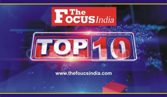 TheFocusIndia | टॉप 10 हेडलाईन्स |  ४ जून २०२०