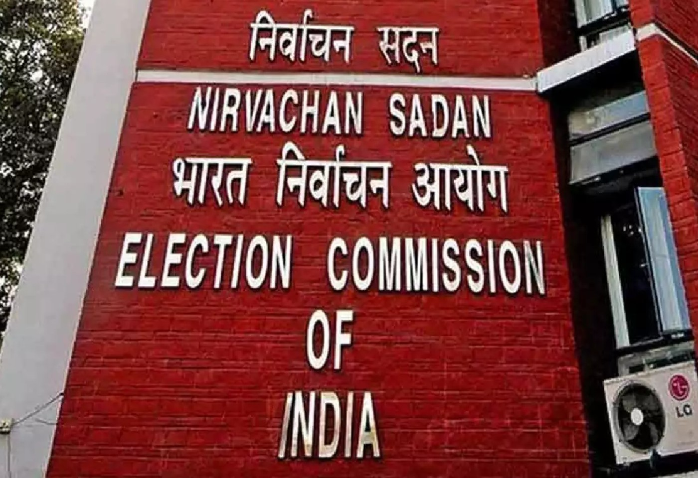 At the end of the month, the schedule of elections in 5 states may be announced by Election Commission