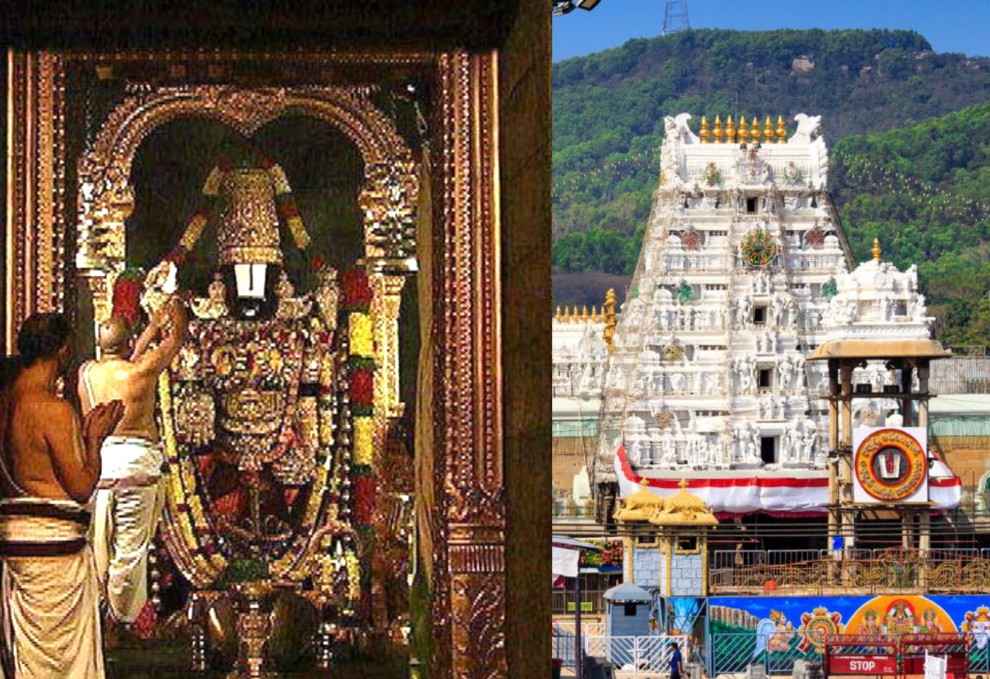 TTD Sansthanam will build Balaji Temple in Jammu, land leased for 40 years
