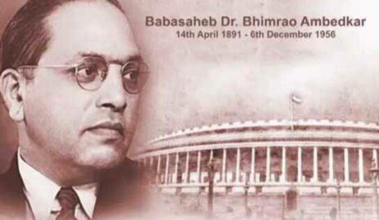 Babasaheb Ambedkar Jayanti 2021 holiday:मोदी सरकार कडून 'भीमवंदना': 14 एप्रिल सार्वजनिक सुट्टी जाहीर  ; संविधान निर्माते डॉ. बाबासाहेब आंबेडकर यांना मानवंदना