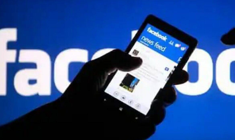 धक्कादायक ! फेसबुक डेटा लीक ; ५३ कोटी युजर्सचा डेटा ऑनलाईन विकला ; फेसबुकची सारवासारव ; महानगरे रडारवर