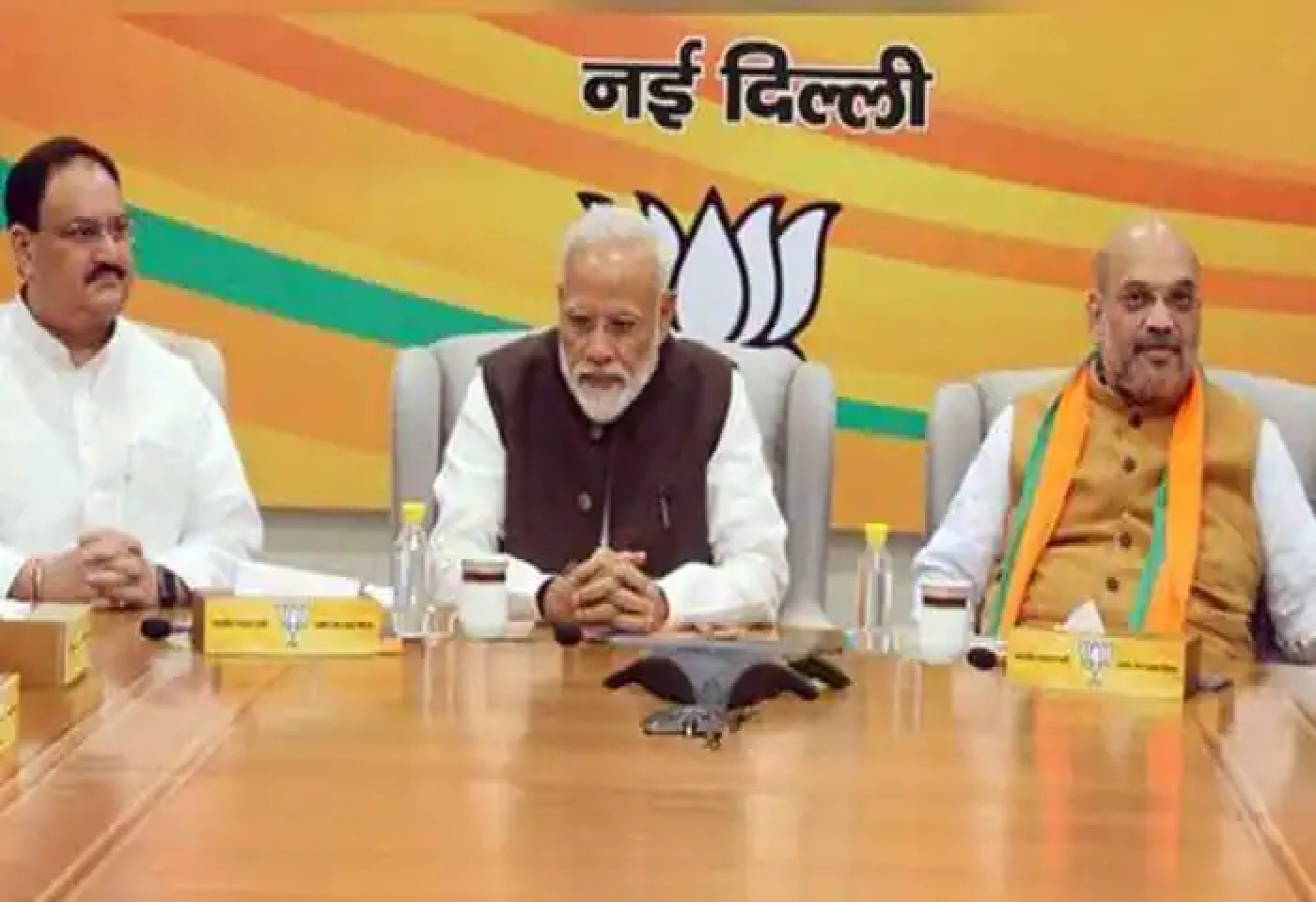 BJP Foundation Day Amit Shah-JP Nadda Wishes Party workers, PM Modi will address