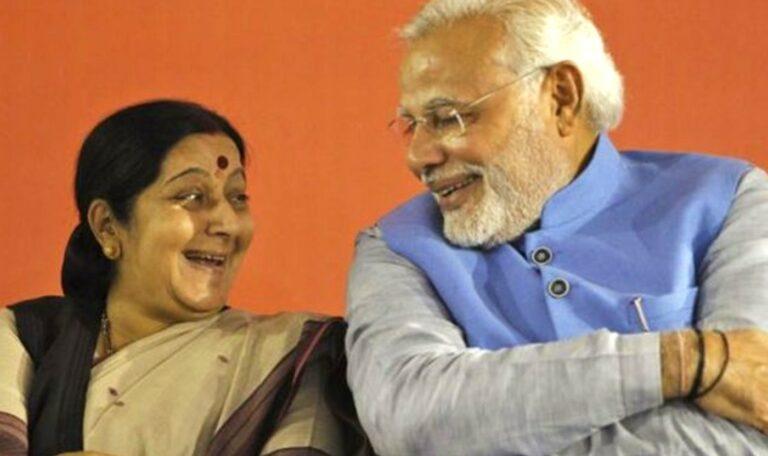 Udayanidhi Stalin Controversial Statement on PM Modi Sushma Swaraj-Jaitley; their daughters Hits Back