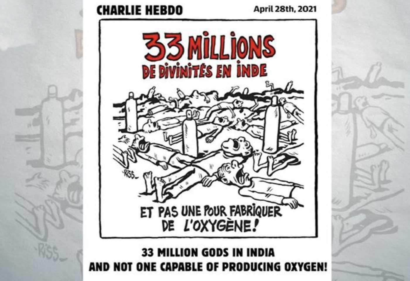 Controversial French Cartoon Magazine Charlie Hebdo Cartoon on Indias Oxygen Shortage making Fun Of Hindu Gods