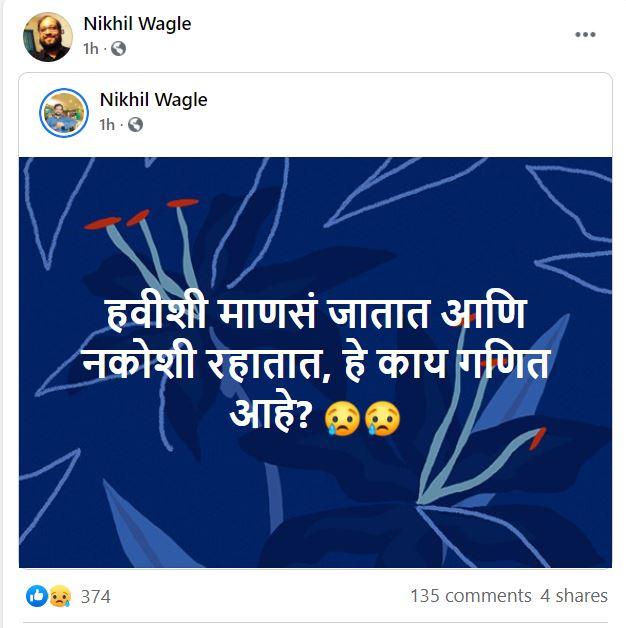 Senior Journalist Nikhil Wagle Facebook Post starts Controversy again