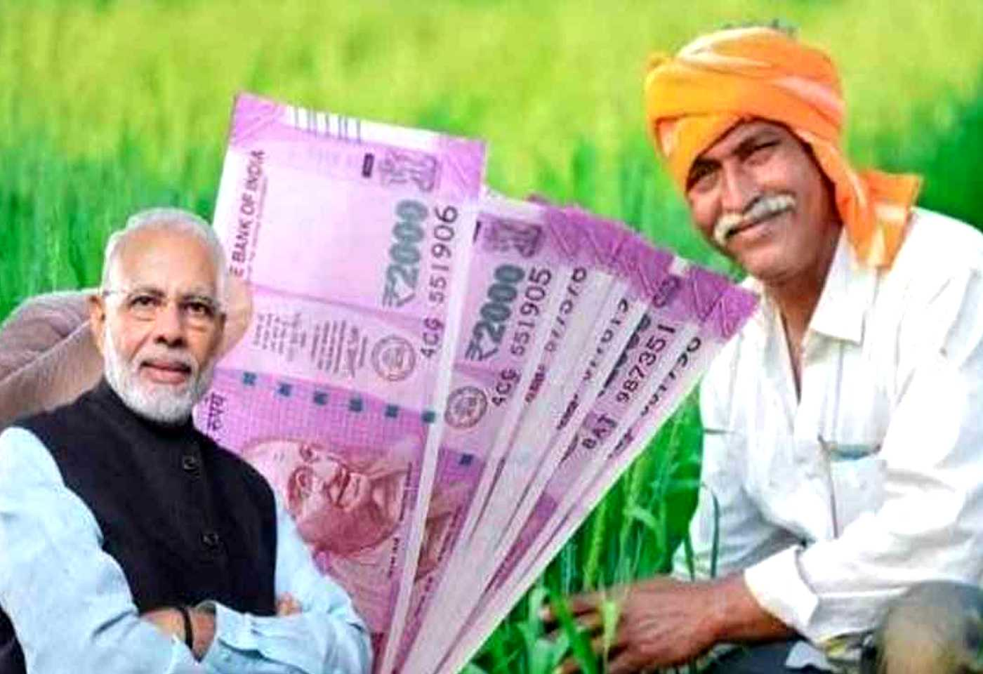Good news for farmers PM Kisan scheme installment will be credited on this date