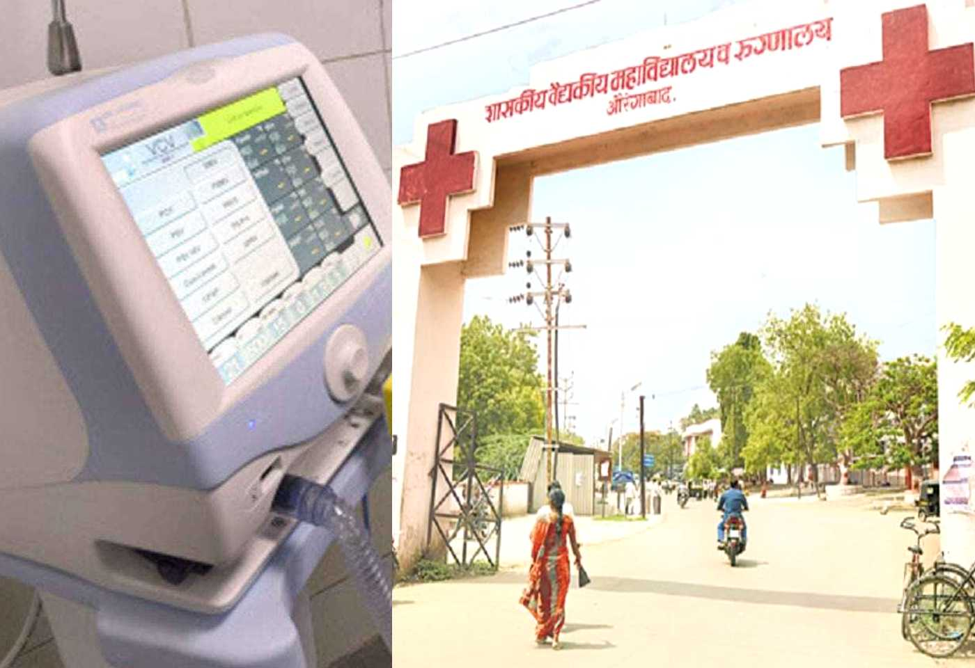 Update on Ventilators Installed in Aurangabad, Ad-hoc Installation without guidance from Manufacturer in Hospitals