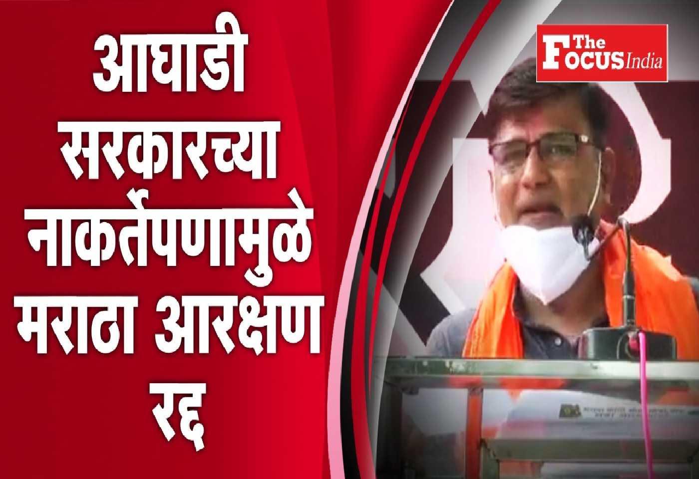 Watch Full Speech Of Vinayak Mete in Maratha Reservation Rally in Beed