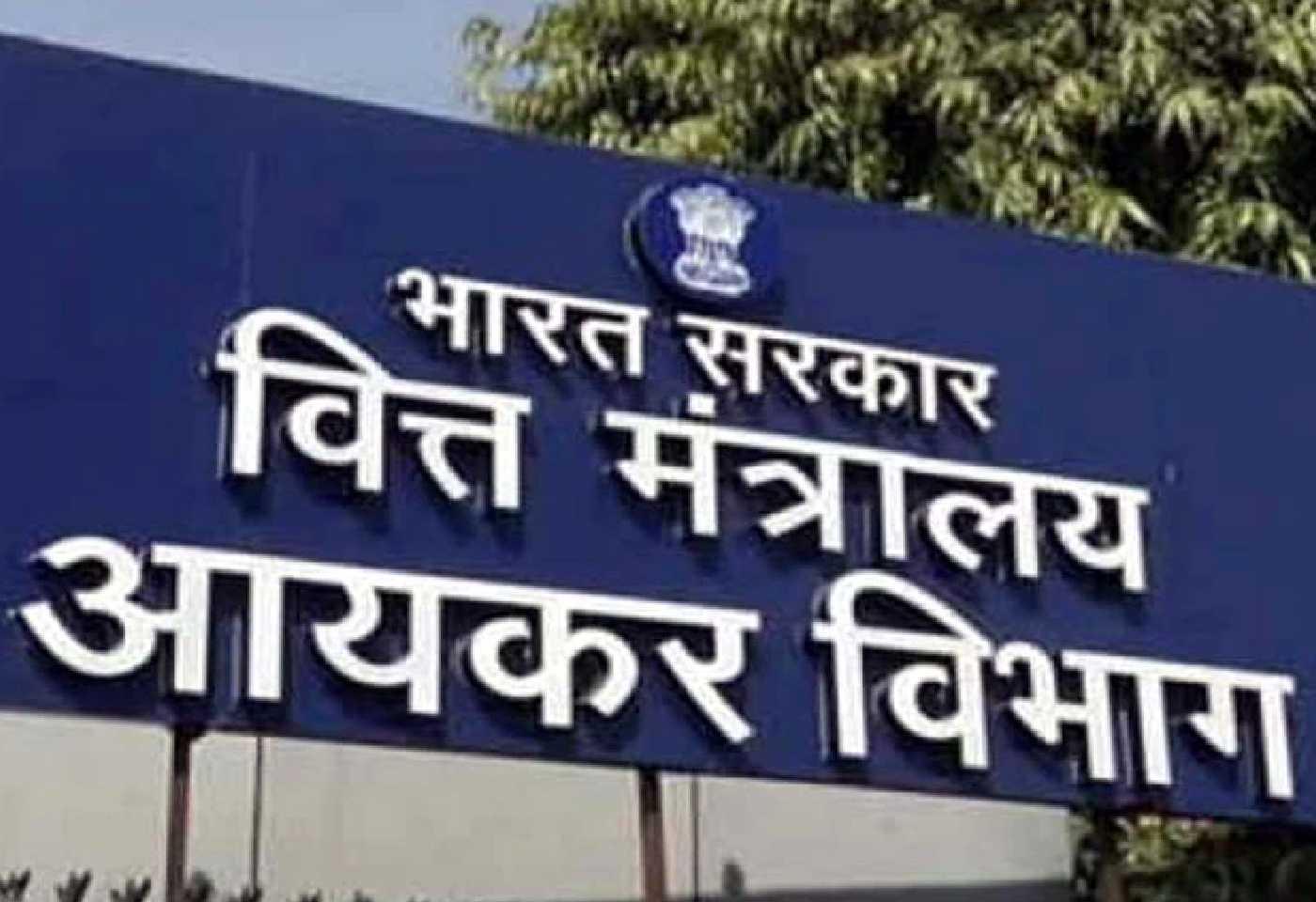 Income tax dept raids offices of Dainik Bhaskar Group at Noida jaipur and ahemadabad