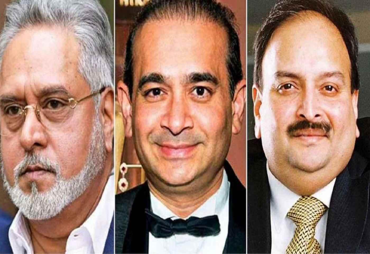 ED Said SBI Led Consortium Recovers Rs 792 Cr By Selling Shares Of Mallya Nirav Modi Choksi
