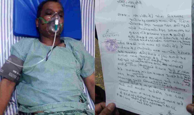 Shiv Sena Leaders Beat BJP Leader Govind Kendre in Minister Bhumare Office in Aurangabad