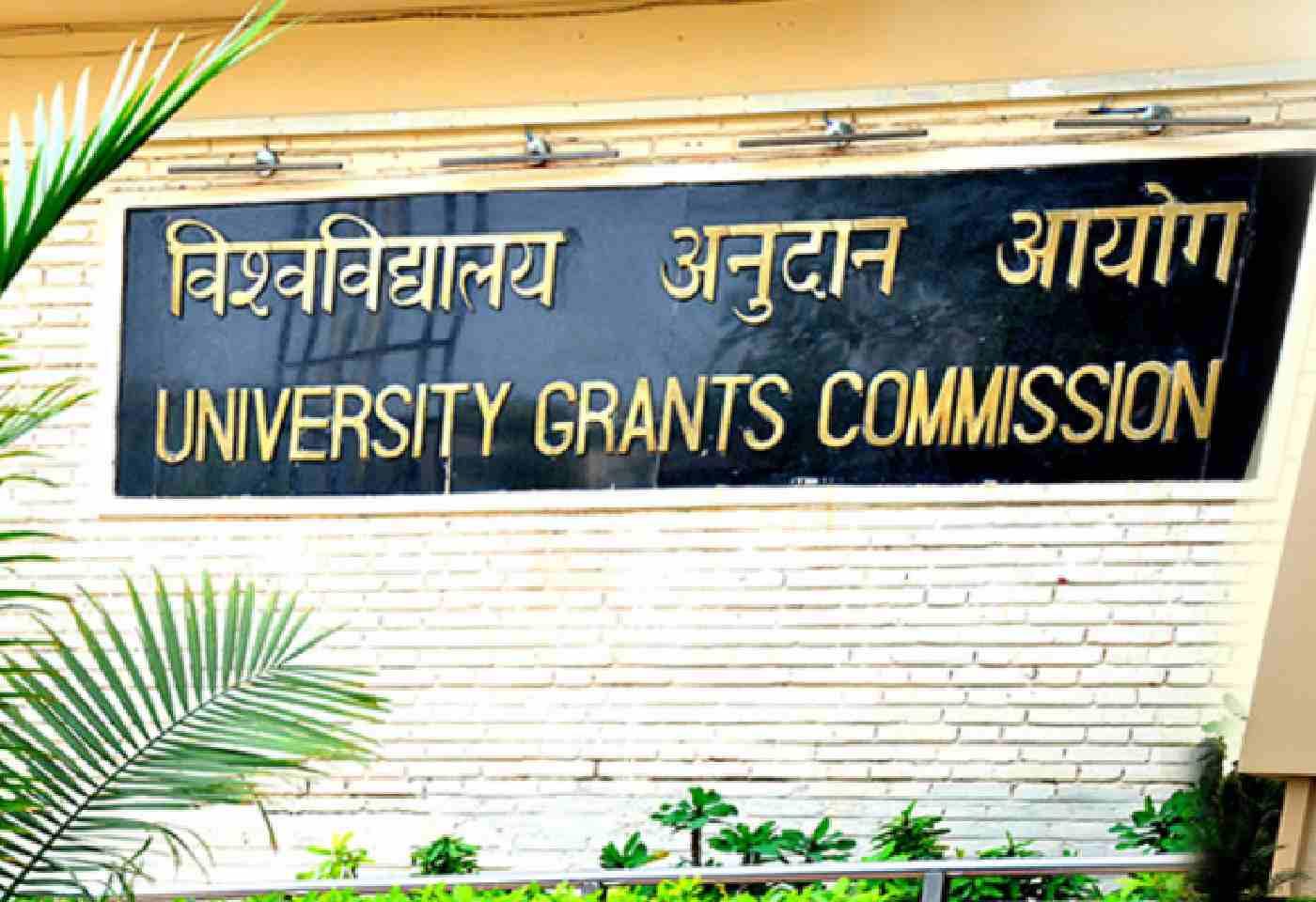 UGC Academic Calendar