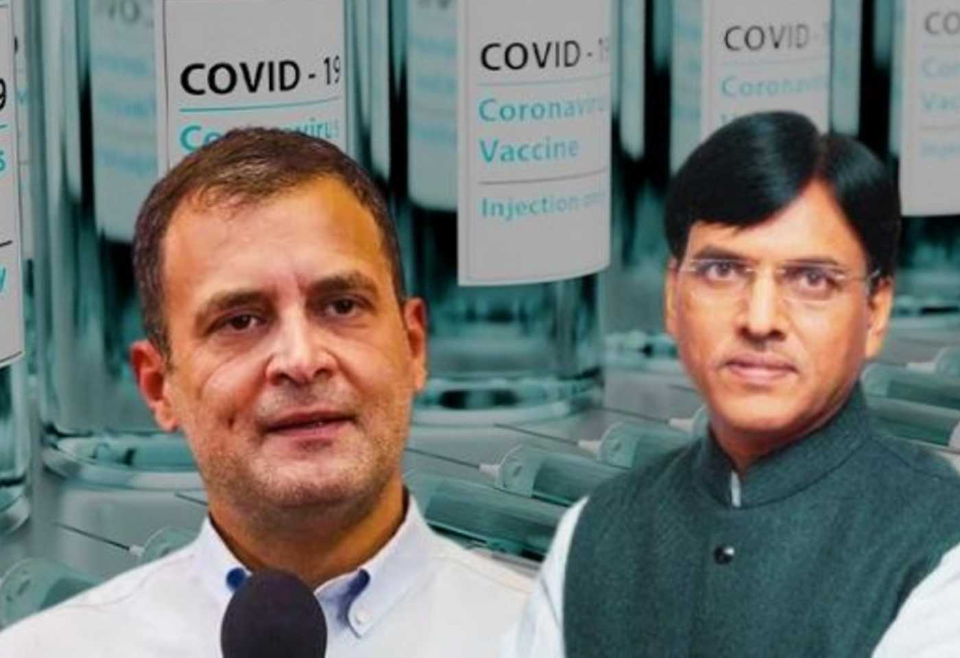 Mansukh Mandaviya Slammed Rahul Gandhi Over His Questions On Corona Vaccination said More Than 13 Crore Vaccines Administered In July